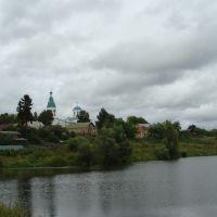 Волоколамск, Волоколамск
