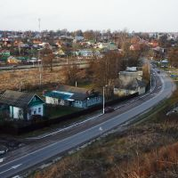 Волоколамск. Проспект Ленина, Волоколамск