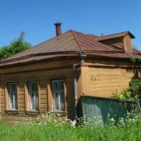 Дом в городе, Волоколамск