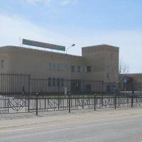 Автовокзал Волоколамск, Волоколамск