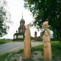 Волоколамский кремль, Волоколамск