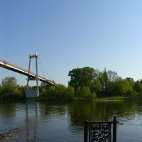 Пешеходный мост., Воскресенск