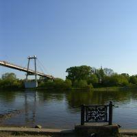 Пешеходный мост, Воскресенск