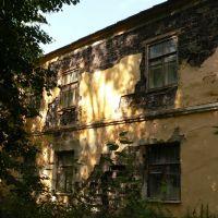 Старая почта, вид сбоку, Воскресенск