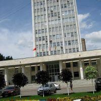 Администрация, Воскресенск