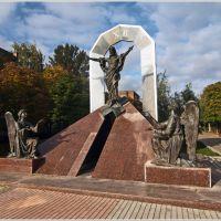 Христос воскресе, Воскресенск