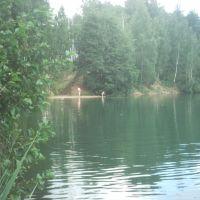 Голубое озеро, Восточный