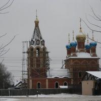 Поселковая церковь, Востряково