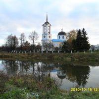 Церковь. м, Востряково