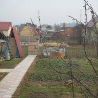 Садовая улица, Востряково