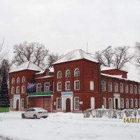 Cultural Centre of Vysokovsk, Высоковск