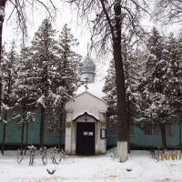 Church of St. Tsarevich Alexei, Высоковск