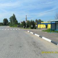 Магазин. м, Высоковск