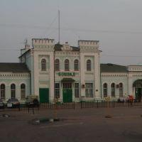 Вокзал в Голицино, Голицино