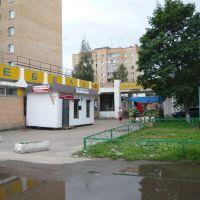 магазин, Голицино