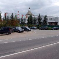 Главный Клинический Военный Госпиталь ФСБ РФ, Голицино