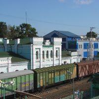 Станция Голицыно, Голицино