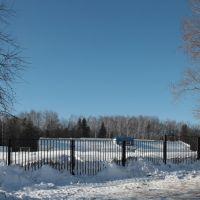 Дедовск. Стадион. Зима. Dedovsk. Stadium. Winter, Дедовск