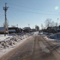 Дедовск. Ленинградская улица. Dedovsk. Leningradskaya street, Дедовск