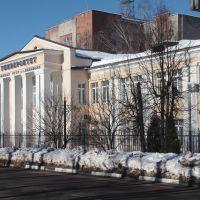 Дедовск. Филиал РГСУ. Dedovsk. Branch RSSU, Дедовск