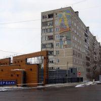 Добрый доктор Айболит, Дмитров