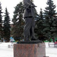 Ильич (Дмитров) / Lenin in Dmitrov, Дмитров