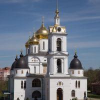 Дмитров: Успенский собор  Cathedral of the Assumption, Дмитров
