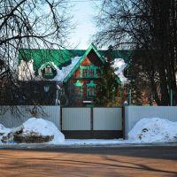"""Учебный корпус хозяйства """"Дом Агронома"""", бывшая усадебная постройка в Мысово, Долгопрудный"""