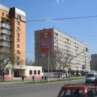 Каширское шоссе в г.Домодедово / Kashirskое Highway in a Domodedovo City, Домодедово
