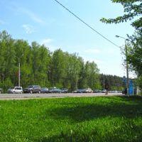 Каширское шоссе, Домодедово