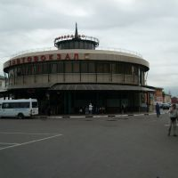 г. Домодедово - автовокзал, Домодедово