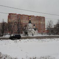 Домодедово, Домодедово