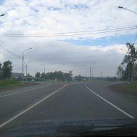 Круг (10.08.2008), Дорохово