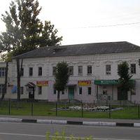 "Старый дом у ж/д станции ""Дорохово"", Дорохово"