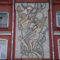 Communist fresco on a building in Drezna, Дрезна