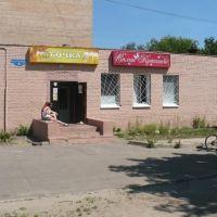 """Магазин рахзливных напитков """"БОЧКА"""", Дрезна"""