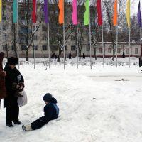 Drezna playground, Дрезна