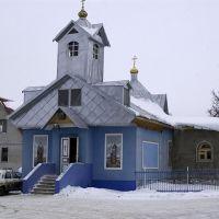 Dresna Church, Дрезна