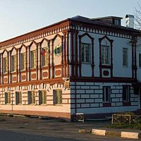 Administration, Дрезна