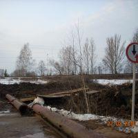 Дубна. Соблюдайте правила движения , когда залезете в трубу ! :))./Dubna. Observe the traffic regulation when will climb in a pipe! :))., Дубна