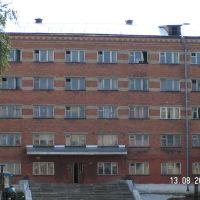 общежитие, Егорьевск