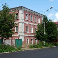 Старый каменный дом., Егорьевск