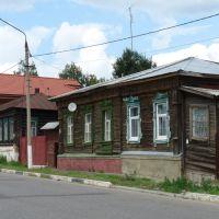 Старые дома на одной из улиц., Егорьевск