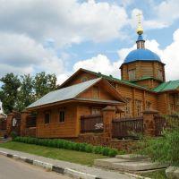 Казанская церковь. XVIII в., Егорьевск
