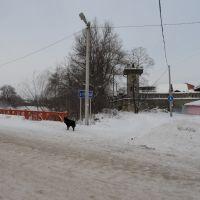 Егорьевск, Егорьевск