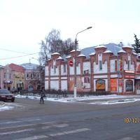 City Center, Егорьевск