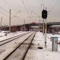 Под мост, Железнодорожный