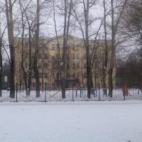 Родная школа №5, Железнодорожный