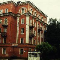 Заводская, 6, Железнодорожный