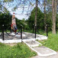 Памятник, Жилево